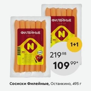Каталог табачных изделий пятерочка купить сигареты девил